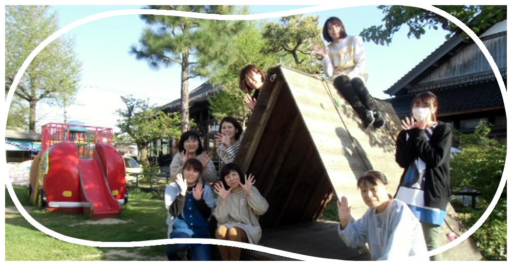 中田保育園 採用サイト